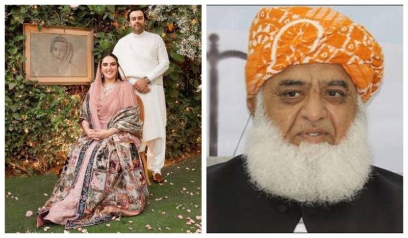 Asif Zardari did not invite me to Bakhtawar Bhutto's wedding, says Fazlur Rehman