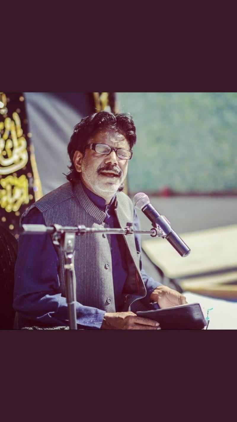 Twitter mourns as the 'Guinness World Record' holder poet Rehan Azmi passes away