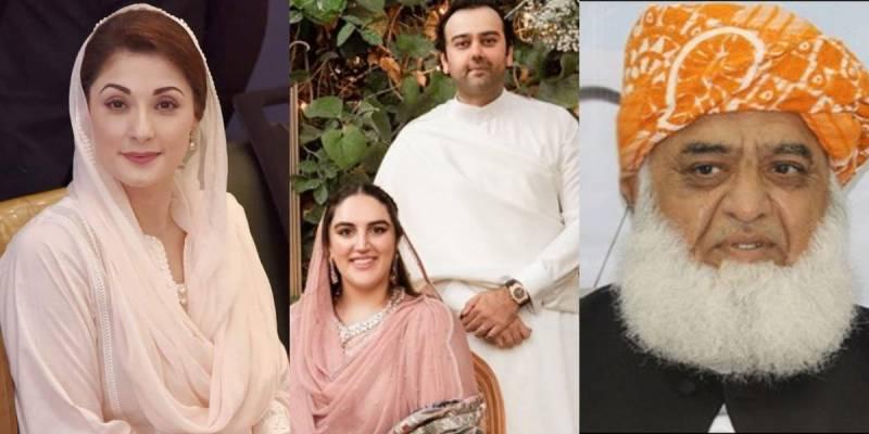 Fazlur Rehman, Maryam Nawaz and other politicians invited to Bakhtawar's wedding