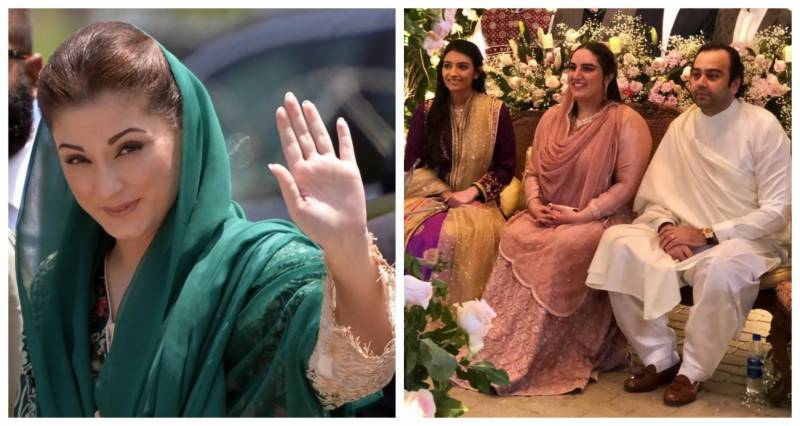 Maryam Nawaz will not attend Bakhtawar's wedding, do you know why?