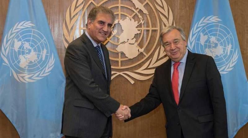 Pakistan announces to contribute $25,000 for UN peacebuilding funds