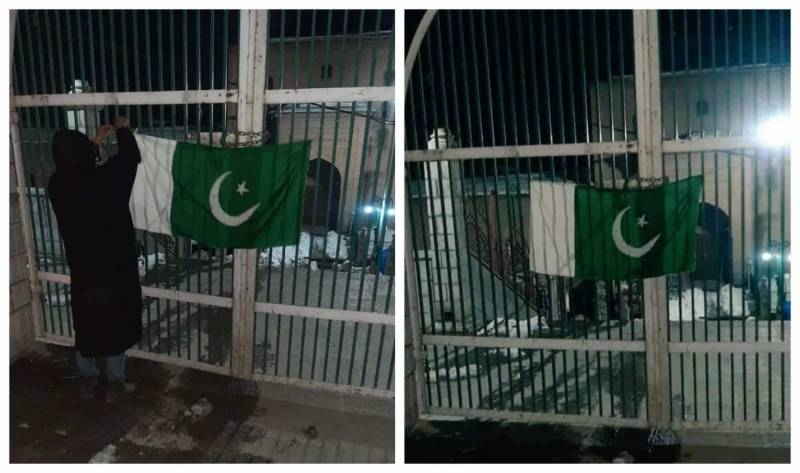 Pakistani flag hoisted in Srinagar on Indian Republic Day