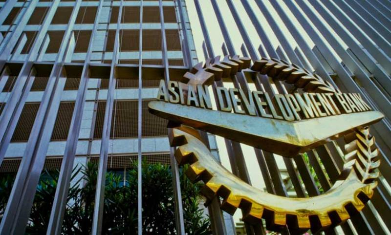 ADB approves $10bn for economic recovery of Pakistan