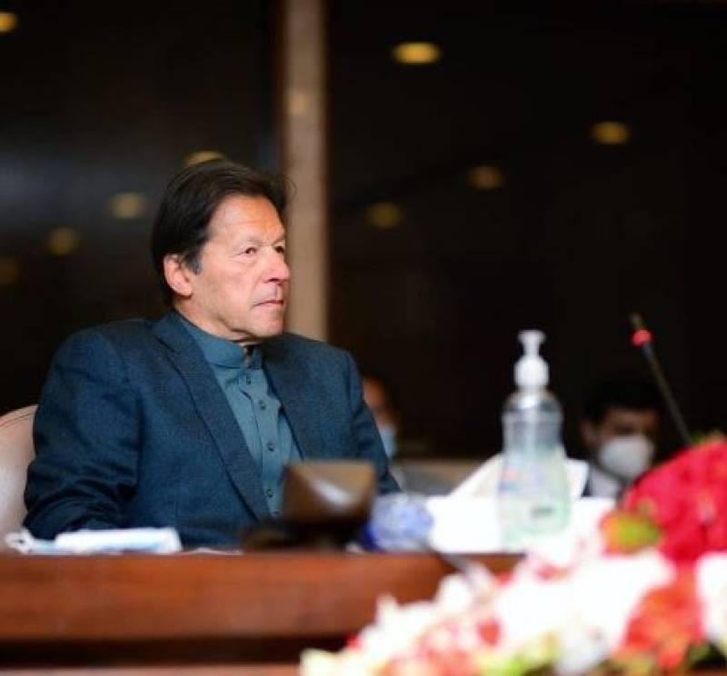 Paani Key Pankh – PM Imran launches documentary drama in Islamabad (VIDEO)