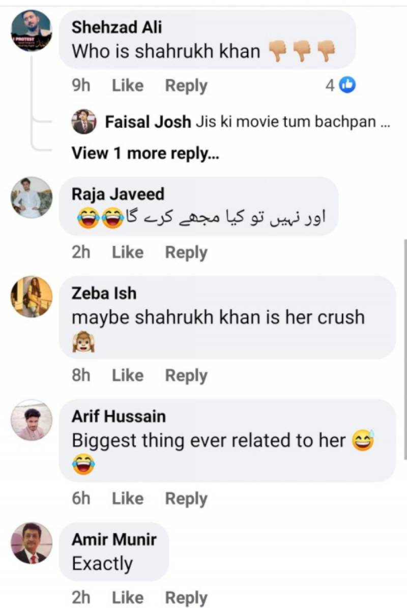 Mahira Khan criticised for repeatedly discussing Shahrukh Khan in her interviews
