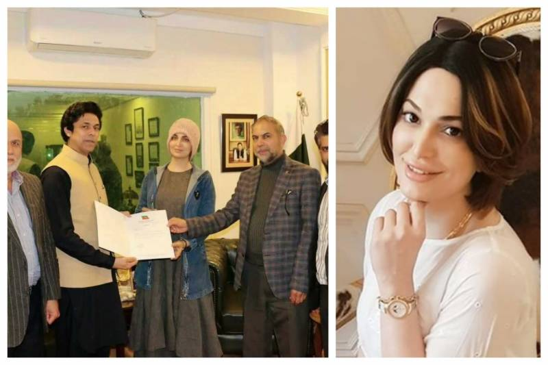 Pakistan's first trans actress Rimal Ali joins PTI