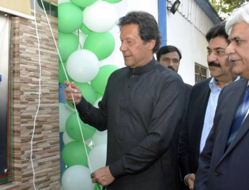 PM Imran to unveil Rs18bn package for Sahiwal today