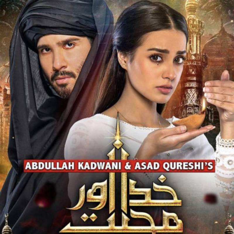 A beautiful journey! Iqra Aziz pens a note for the cast-crew of Khuda aur Mohabbat 3