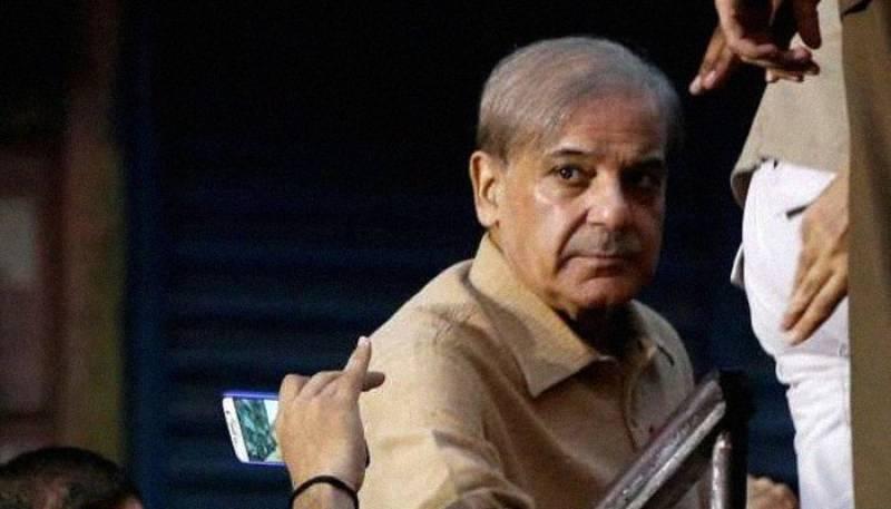Shehbaz Sharif shifted to hospital as health deteriorates