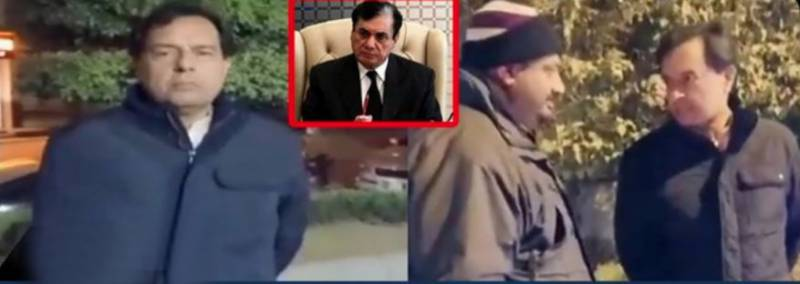Captain Safdar reaches outside NAB chairman's 'house' in Islamabad, asks him to provide 'money trail' (VIDEO)