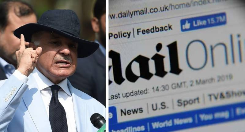 British tabloid concedes 'corruption allegations' against Shehbaz as based on 'presumption'