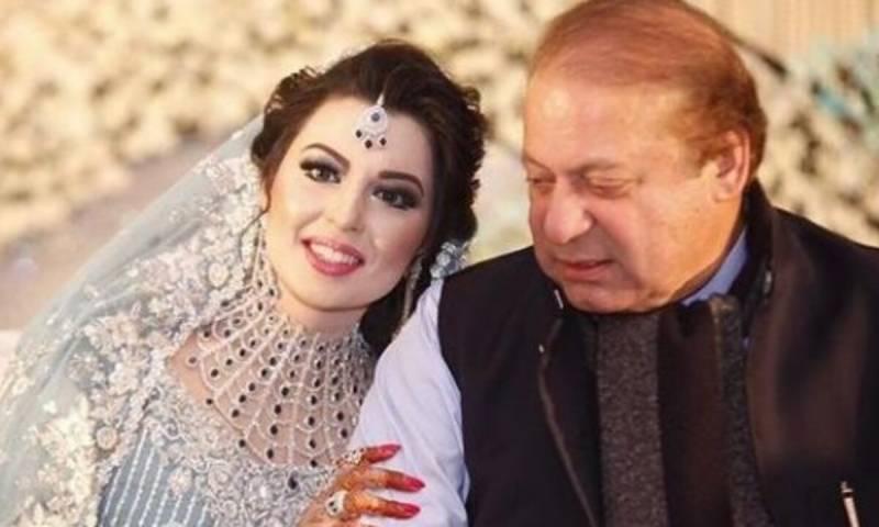 Maryam Nawaz Sharif's daughter injured in accident, taken to hospital