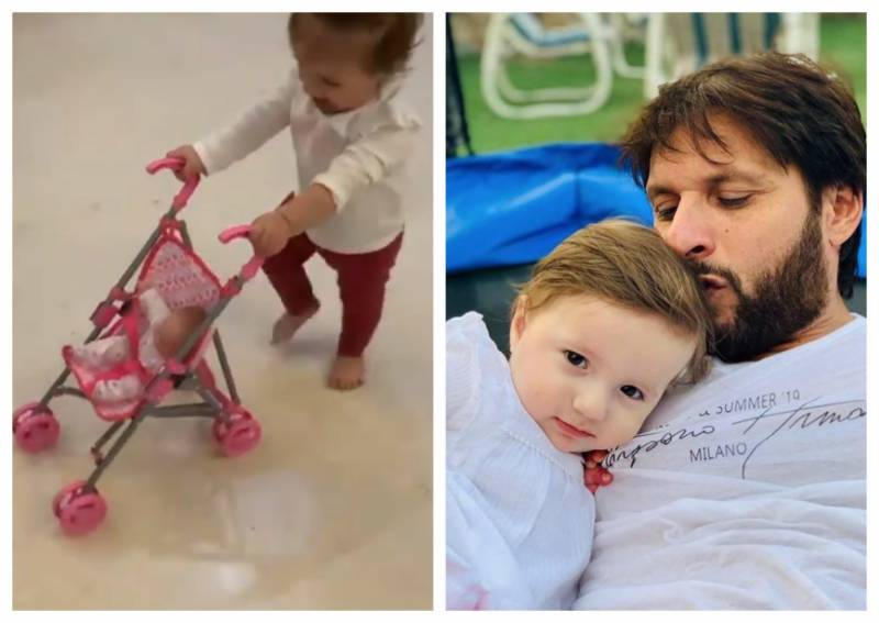 WATCH – 'Overjoyed' Afridi shares a video of youngest daughter taking first steps