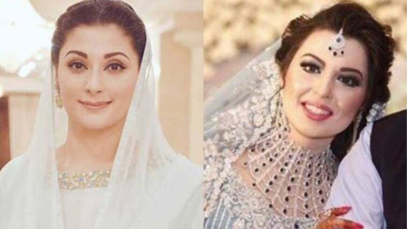 Daughter Mehrunnisa out of danger after road accident, says Maryam Nawaz