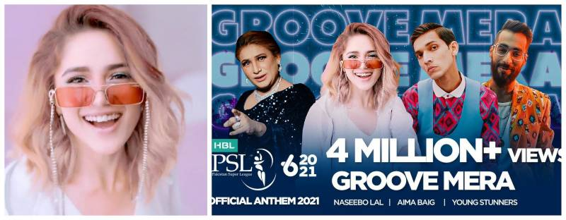 PSL 6 anthem 'Groove Mera' tops YouTube trends