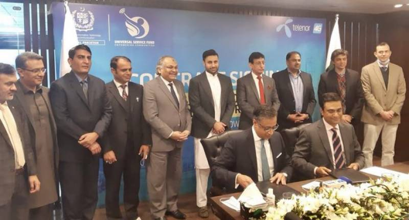 USF awards High Speed Mobile Broadband services contract worth PKR 1.37 bn for Chitral, Upper Dir and Lower Dir districts