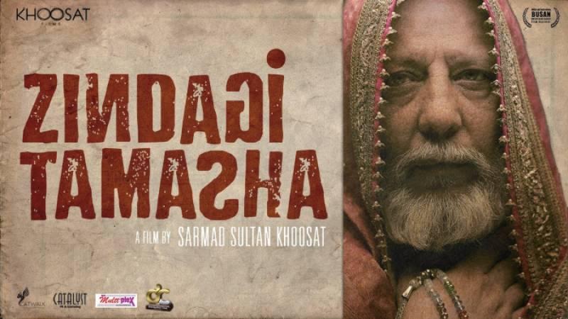 'Zindagi Tamasha' out of Oscars 2021 race
