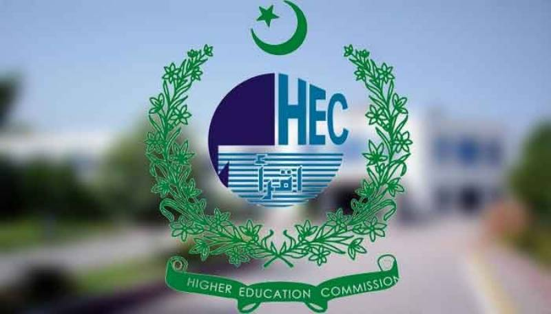 HEC issues alert over accreditation of professional degrees