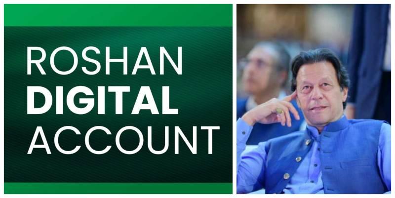 Roshan Digital initiative – PM Imran lauds overseas Pakistanis as remittances cross $500mn mark