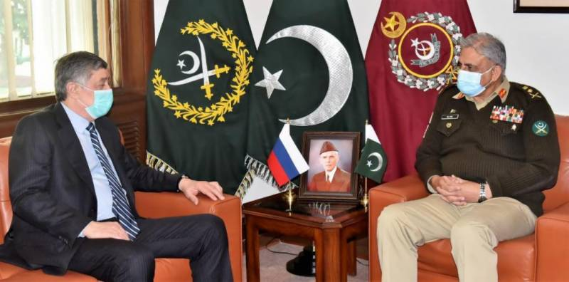 Russian envoy to Afghanistan meets COAS Bajwa, lauds Pakistan's peace efforts