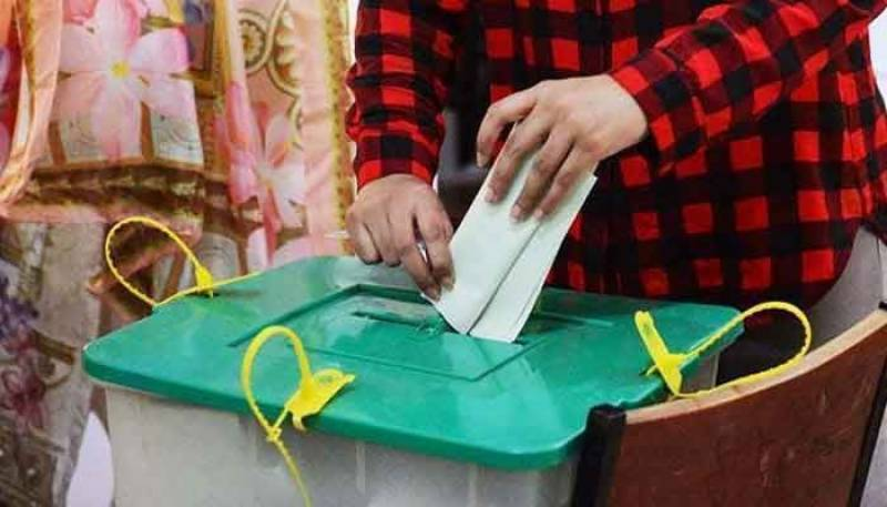 By-elections: Voting underway in NA-221
