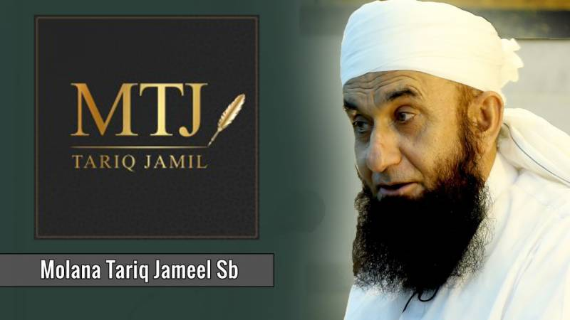 Maulana Tariq Jameel reveals why he launched own clothing brand (VIDEO)