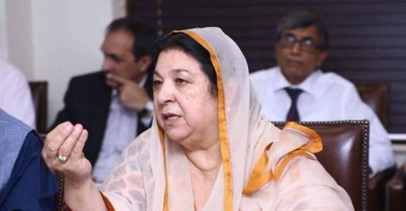 New KEMU department created to facilitate daughter of PTI's Dr Yasmin Rashid: report