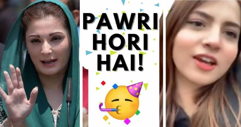 Maryam Nawaz bashes PM Imran in #PawriHorahiHai style (VIDEO)
