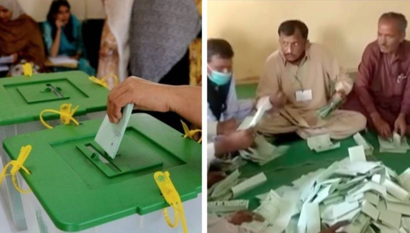 NA-221: PPP beats PTI in Tharparkar by-poll by big margin