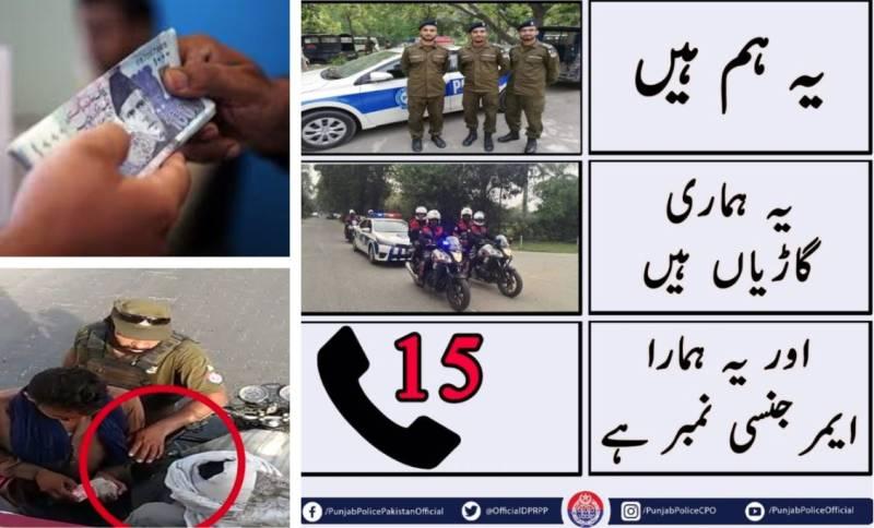 Netizens bash Punjab police for mimicking #PawriHoraiHai