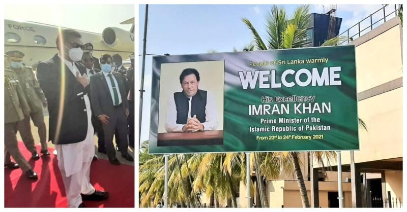Pakistan PM Imran lands in Colombo on first visit to Sri Lanka