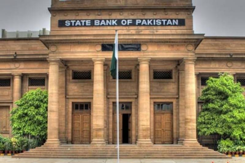 Pakistan's current account deficit shrinks to $229 million in January