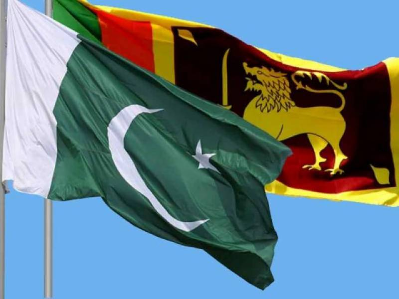 Pakistan-Sri Lanka Trade and Investment Conference begins tomorrow