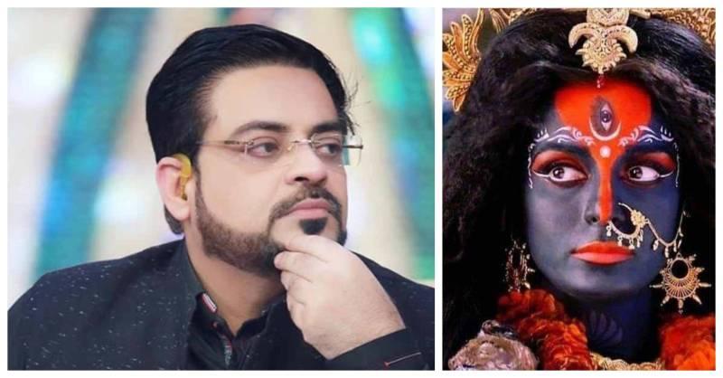Dr Aamir Liaquat lands in hot water after mocking Hindu goddess