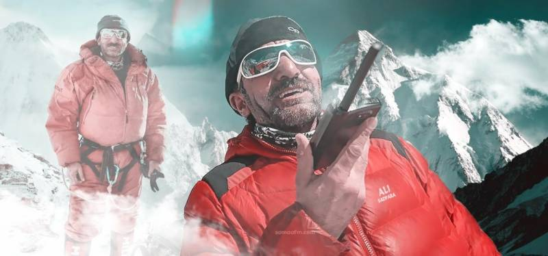 Mountaineering school in Ali Sadpara's honour on the cards
