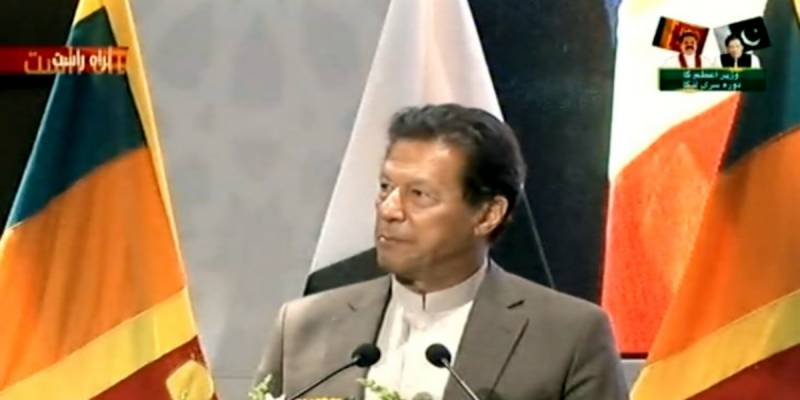 Trade and investment conference: PM Imran invites Sri Lankan business community to invest in CPEC