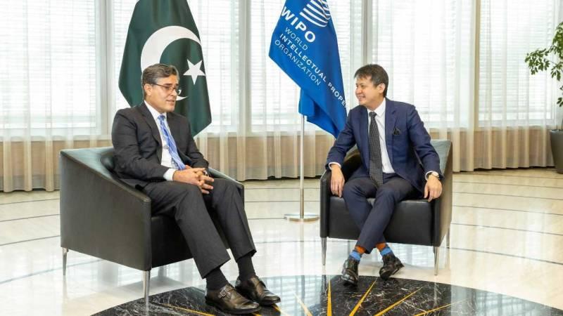 Pakistan joins Madrid System of Trademark in landmark achievement