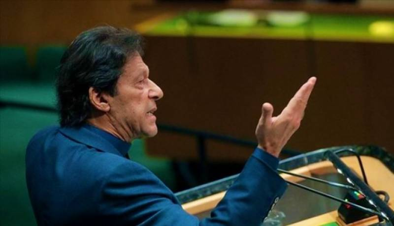 Pakistan PM Imran virtually addresses FACTI Panel today