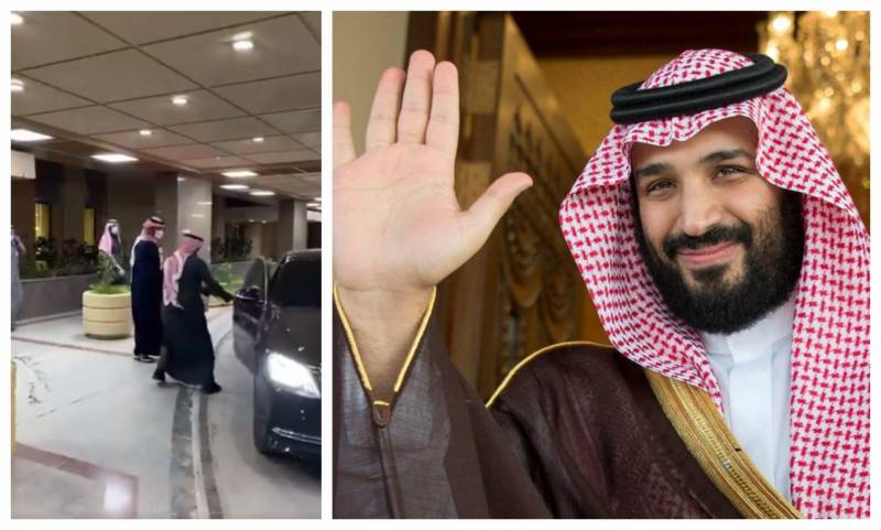 Saudi Crown Prince MBS goes under the knife