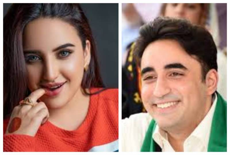 Hareem Shah's new video for Bilawal Bhutto-Zardari takes social media by storm