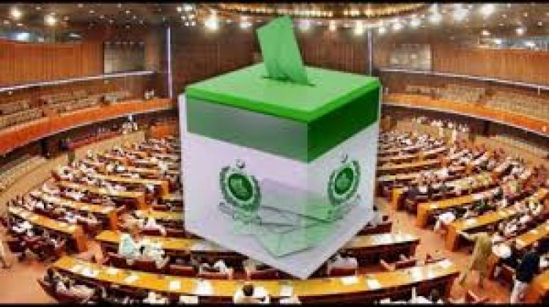 ECP unveils code of conduct for upcoming Senate polls