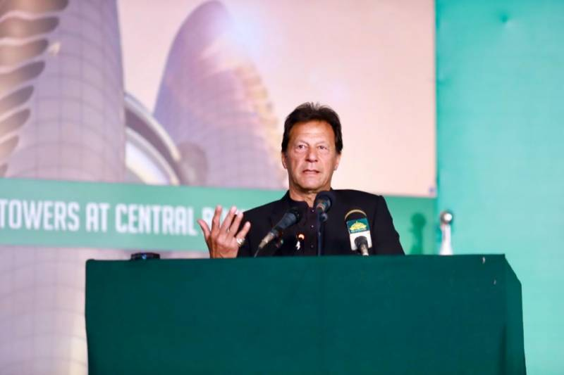 PM Imran breaks ground for Central Business District in Lahore