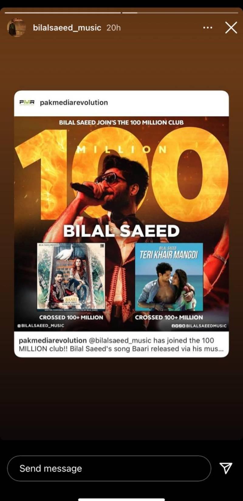 Bilal Saeed Baari