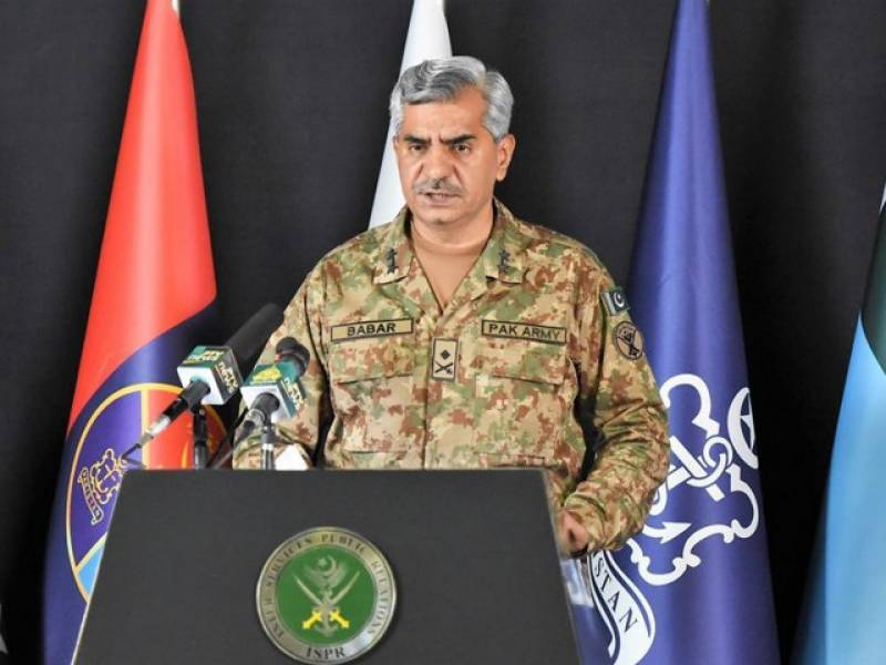 Pakistan shall respond with full might to defend motherland: DG ISPR