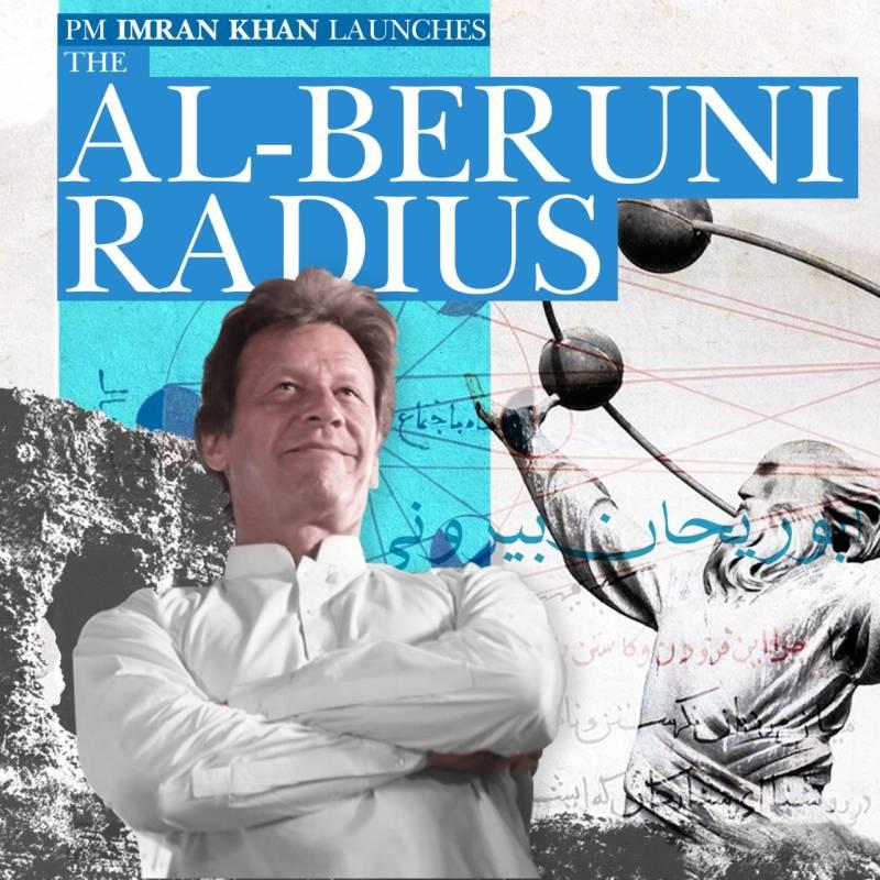 PM Imran Khan launches Nandana Fort as heritage site tomorrow