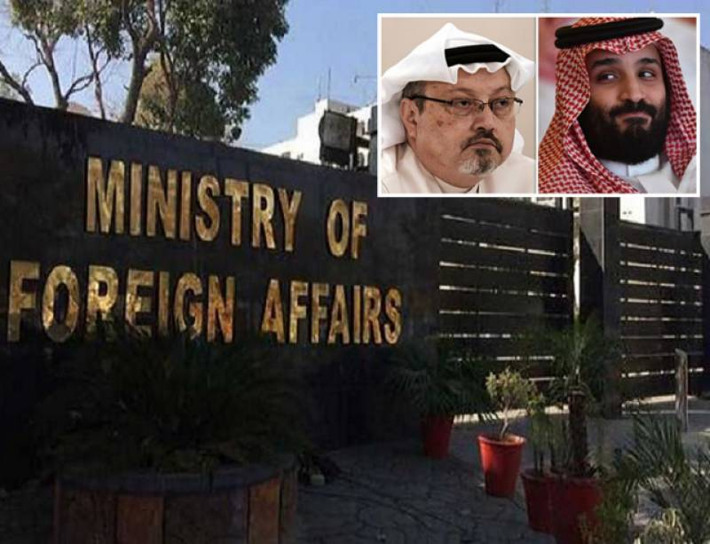 Pakistan responds to US report of Jamal Khashoggi's killing, expresses solidarity with Saudi Arabia