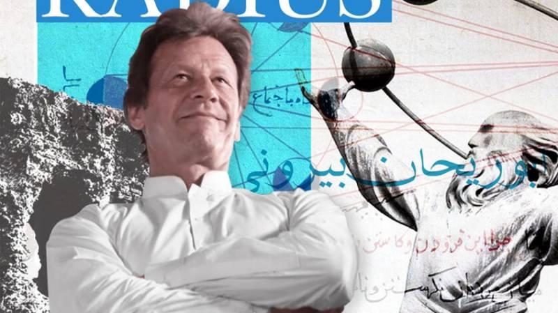 PM Imran launches Al-Beruni Radius tourism project at Nandana Fort