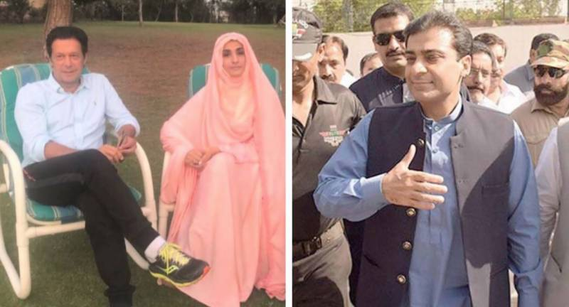 Relatives of PM's wife turn out to be bail guarantors in Hamza Shehbaz's case: report
