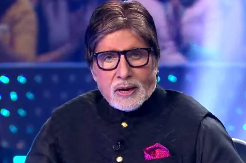Amitabh Bachchan undergoes successful eye surgery