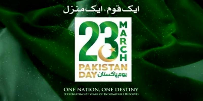ISPR releases promo for Pakistan Day
